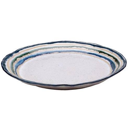 $77.00 Round Serving Platter