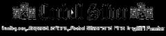 Corbell Silver logo
