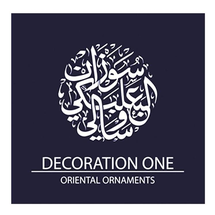 Decoration One logo