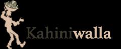 Kahiniwalla by Pebble logo