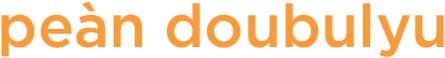 Pean Doubulyu brand logo