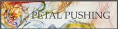 Petal Pushing logo