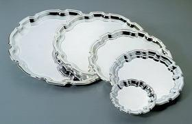 """$20.00 7"""" Chippendale tray"""