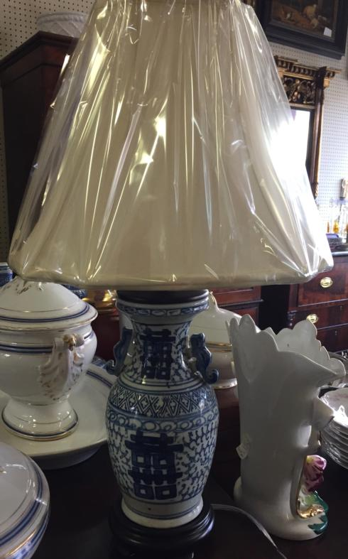 $198.00 Double Happiness Lamp