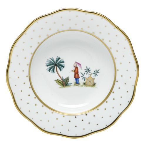 $135.00 Rim Soup Plate