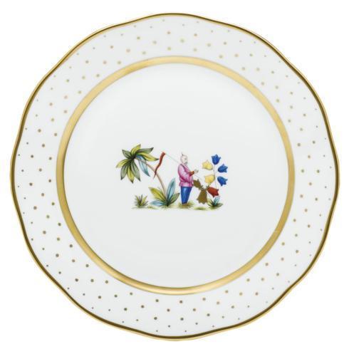 $160.00 Dinner Plate