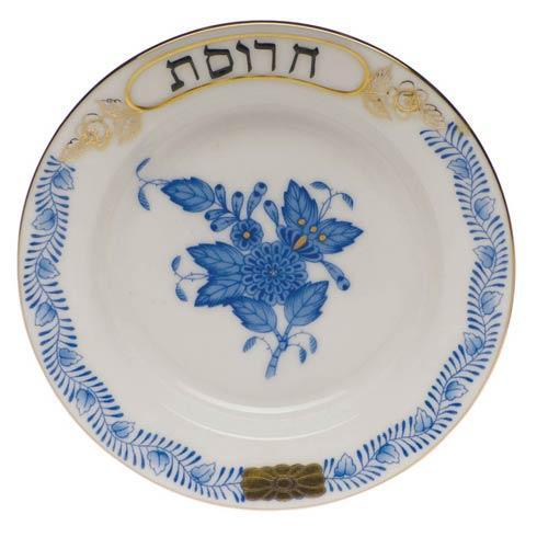 "$125.00 Small Seder Bowl  3.75"" D"