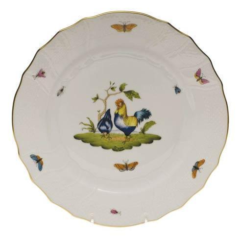 $175.00 Dinner Plate - Motif 03