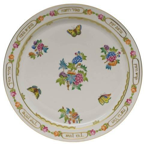 $660.00 Footed Seder Plate