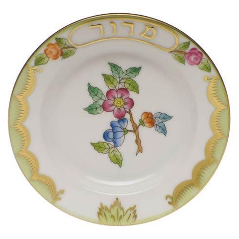 $145.00 Small Seder Bowl