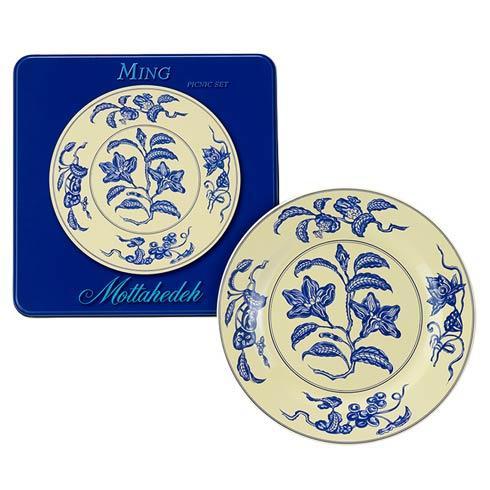 $55.00 Ming Yellow & Blue Picnic Set Of 4-Tin