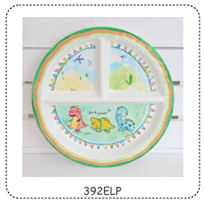"""$14.99 SECTIONED PLATE """" BE THE LEADER"""""""